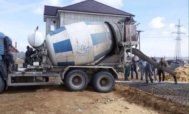 Курс бетон купить бетон с доставкой в петрозаводске